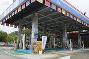 油價再漲!汽油漲0.3元、柴油漲0.4元
