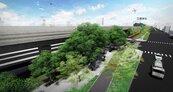 台中綠空廊道三期開工 全線估明年6月完成
