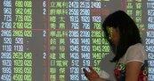 三王熄火、科技股領跌 台股早盤重挫逾百點