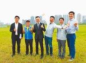 打造水源草原 新竹左岸再升級