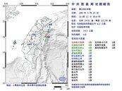 花蓮4.8有感地震 影響台鐵11列次、2040人
