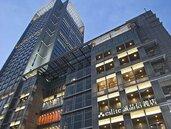 信義誠品大樓二層樓賣出 遠雄人壽獲利22億