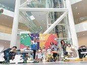 南美館首辦「夜宿美術館」 邀小學生進美術館搭帳篷