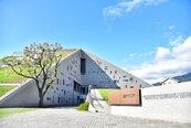 台東大學圖書資訊館 榮獲全球卓越建設獎首獎