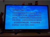 新北有線電視體育頻道今凌晨斷訊 20萬用戶受影響