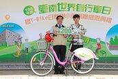 台南T-bike租借第200萬人次誕生 送他一輛他以後免借了