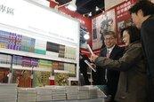 台灣出版市場寒冬!圖書、報紙市值持續萎縮