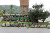 三義鄉鯉魚社區 老人照顧關懷據點將揭牌