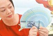 中央銀行重申新台幣匯率 由市場供需決定