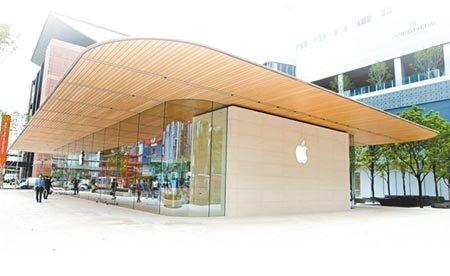 蘋果在台第2間直營店Apple信義A13位於Neo19對面,仿美國加州Cupertino蘋果總部設計,碳纖維材質屋頂結構,成為信義區新地標。(粘耿豪攝)