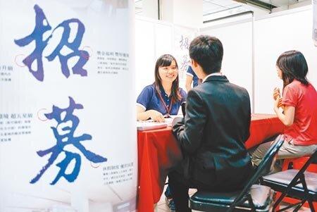 景氣膠著,企業第3季徵才意願也較去年下滑;圖為求職者在就業博覽會西裝筆挺前來了解求才資訊。(本報資料照片)