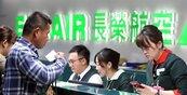 罷工進入第五天… 長榮航股東會登場