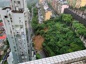 汐止秀山路坍方路斷 專家:買靠山的房請三思