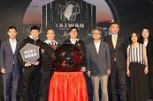 永慶贊助全「六都電競爭霸戰」 邀選手一起展現公平競爭、誠實拚戰精神