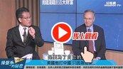 中美貿易戰難停火 學者:台灣搶得翻轉契機