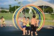 大佳河濱「共融遊戲場」開放了! 小朋友還能戲水、玩沙