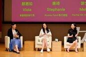 《富比士》亞洲30名30歲以下創業家 台灣女性佔4位