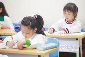 打造子女教育金 掌握兩關鍵