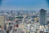 陸大媽瘋買東京房產 中國移民:搶當冤大頭