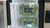 北市抽驗蔬果3件違規 有甜豌豆農藥殘量是標準7倍