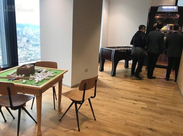 Facebook在南山廣場的新辦公室,設置麻將桌。李彥穎攝