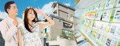 《房地產是一輩子的事》--購屋是投資?還是消費?