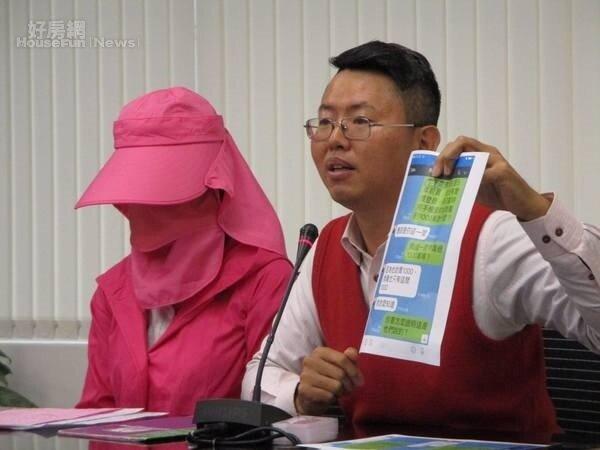 台北市議員徐立信(右)開記者會踢爆不良仲介疑似提供造假的實價登錄資訊,詐騙消費者C小姐。  好房網News記者段佩宜 / 攝影