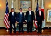 美國務卿龐培歐重申 釣魚台適用美日安保
