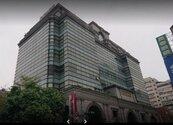 標售長春大樓…三商壽獲利6.3億 6月入帳