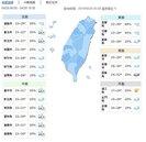 今起至周二氣溫回升 週三各地會降雨