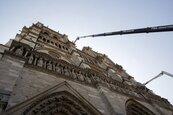 「茲事體大」逾千國際專家勸馬克宏 別急修復聖母院