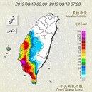 最新/暴雨炸台南致大淹水 黃偉哲緊急宣布停班停課
