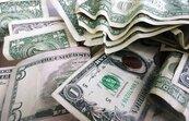 強勢美元衝擊經濟 專家預測:將盛極而衰
