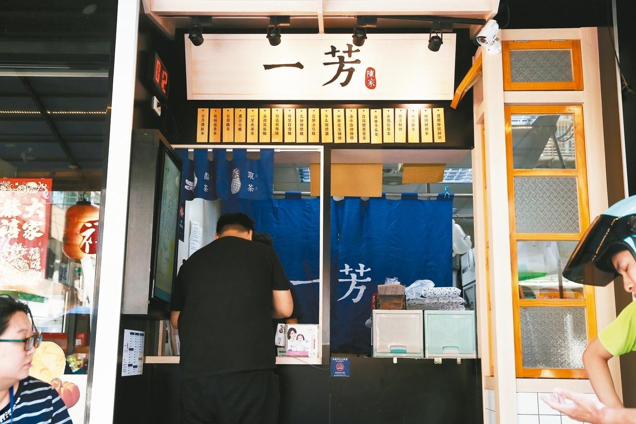對於網友指控茶葉非來自台灣,一芳表示網路張貼之SGS檢測報告經剪貼,非完整報告,刻意誤導消費者。 記者曾原信/攝影