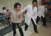 健康動起來 署嘉運動治療暨體適能中心啟用