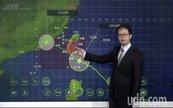 注意強風!白鹿接近綠島、蘭嶼有14級強陣風 台北也影響