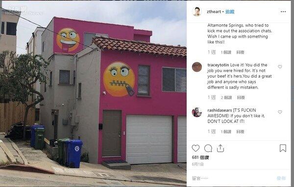位在美國加州洛杉磯的曼哈頓海灘,這棟粉紅色建築特別顯眼,上頭的表情符號卻讓鄰居反感提告。圖/@ztheart instagram
