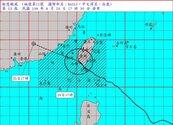 白鹿颱風減弱出海 明清晨前嚴防強風豪雨