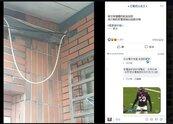租屋女2個月電費近7千元 檢查線路發現「案情不單純」