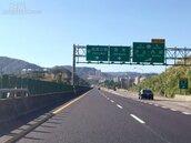 國道散落物 9月16日起收處理費