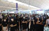 反送中示威持續:9月1日堵塞香港機場 航班將減少
