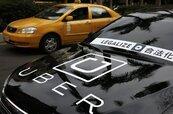 Uber條款10月上路 自救會:八成駕駛不知何去何從