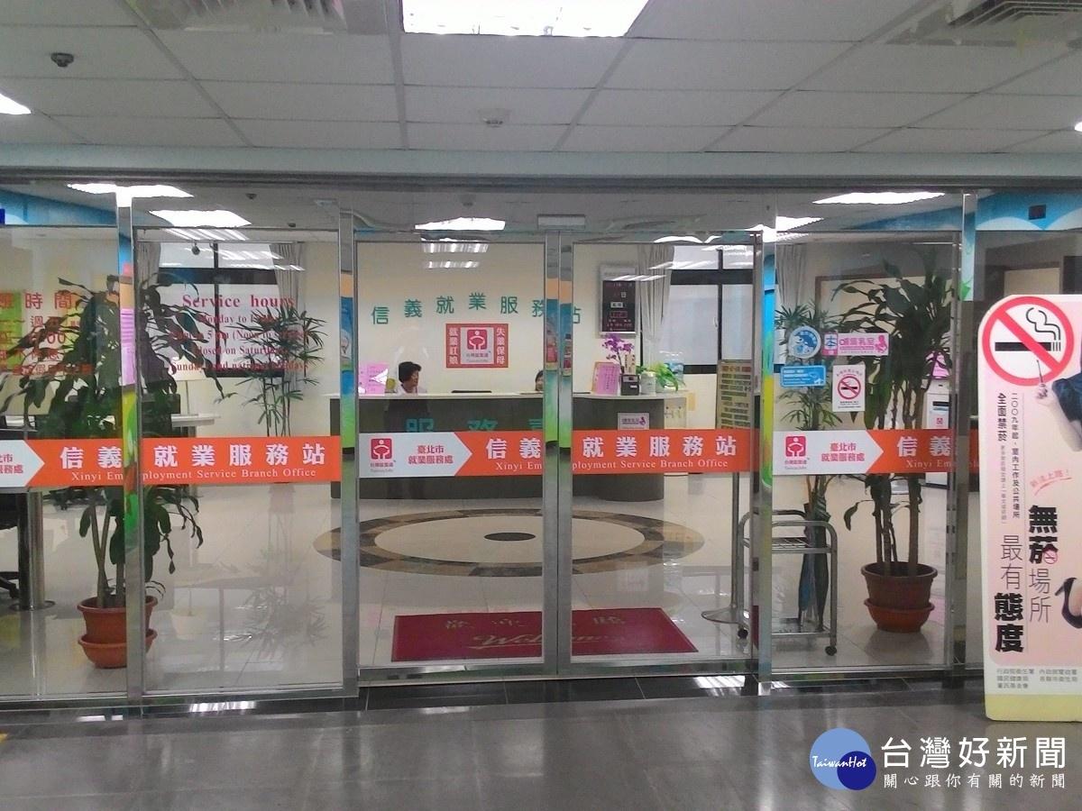 台北市就業服務處本週為所有想要求職的朋友提供8家知名企業,共釋出389個工作機會。台灣好新聞資料照