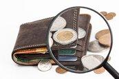 家庭收支調查…貧富差距擴大 高低相差逾六倍
