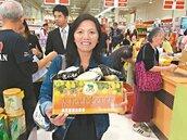 10公噸麻豆文旦 加國2天完售 11月赴上海秋季食品展