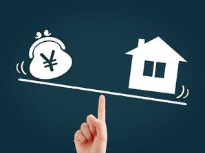 繳房租與繳房貸,哪個划算?
