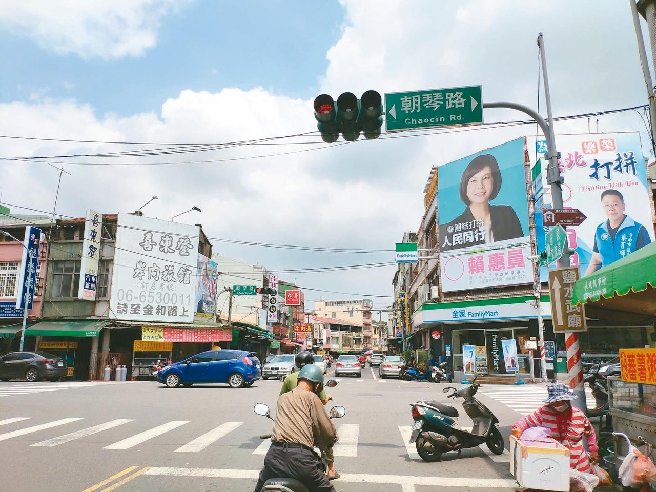 台南市鹽水區的朝琴路,是紀念出身鹽水的前省議會議長黃朝琴而命名。 記者謝進盛/攝影