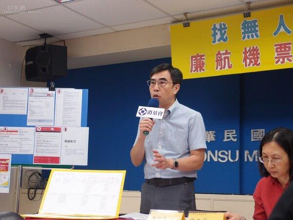 消基會副董事長陳智義主持會議。好房網News記者楊欽亮 / 攝
