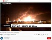 1分鐘看重點! 沙國石油公司遭攻擊將影響油價多久?