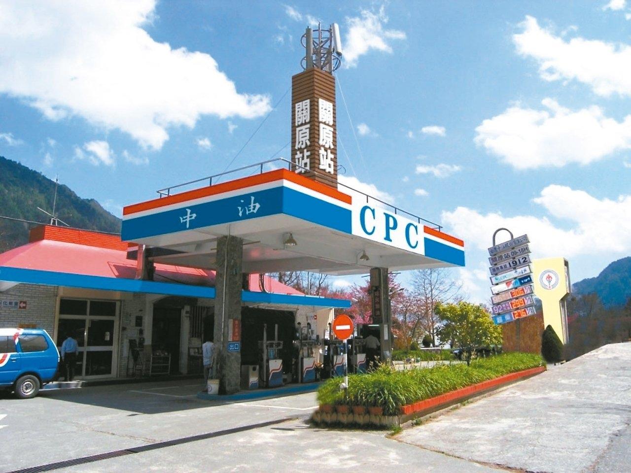 中油表示全球原油短期內供給無虞,國內能源供應不致受到影響,請民眾毋需恐慌。 圖/中油公司提供
